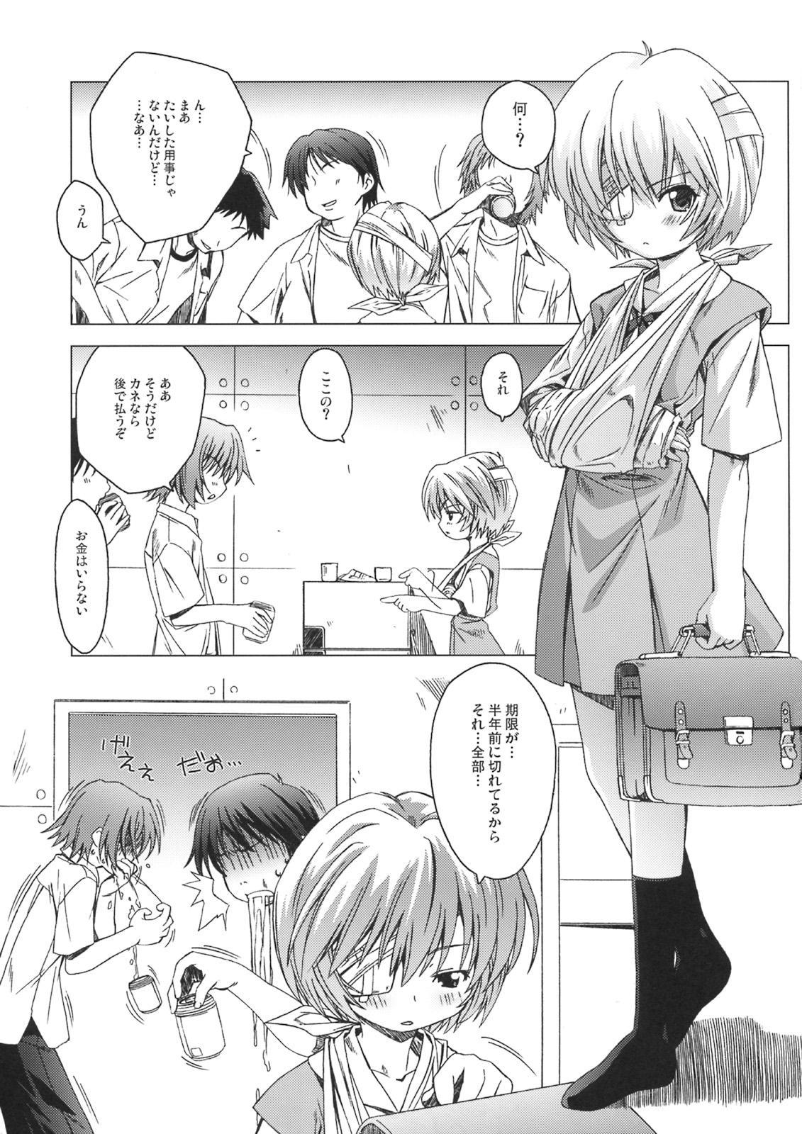 Re:Idol 7
