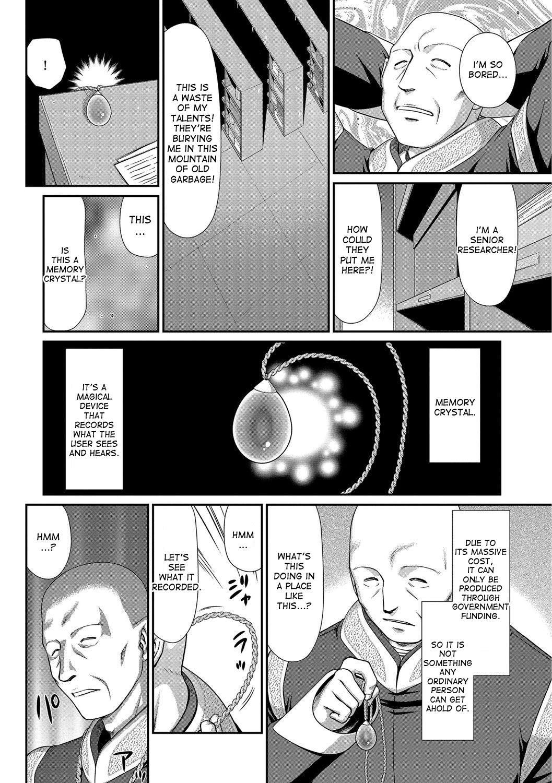 Ingoku no Kouki Dietlinde Ch. 1-5 9