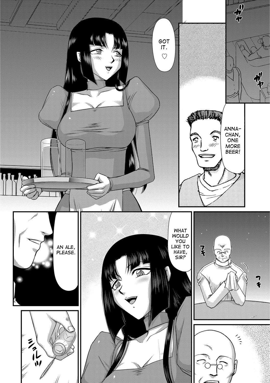 Ingoku no Kouki Dietlinde Ch. 1-5 11