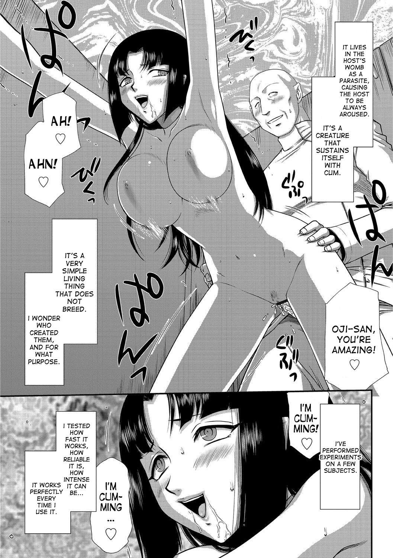 Ingoku no Kouki Dietlinde Ch. 1-5 13
