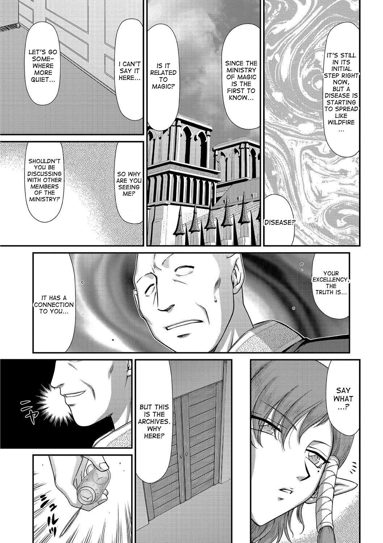 Ingoku no Kouki Dietlinde Ch. 1-5 16