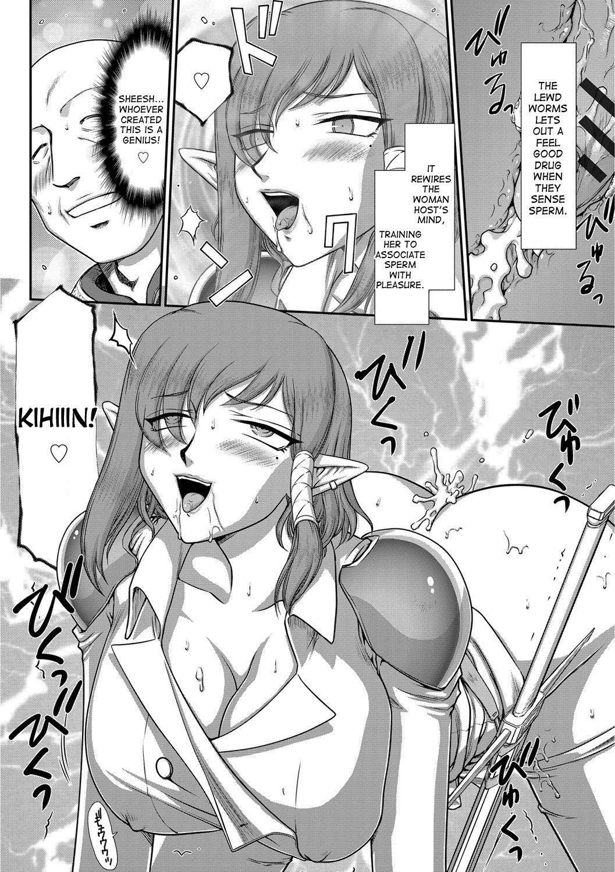 Ingoku no Kouki Dietlinde Ch. 1-5 23