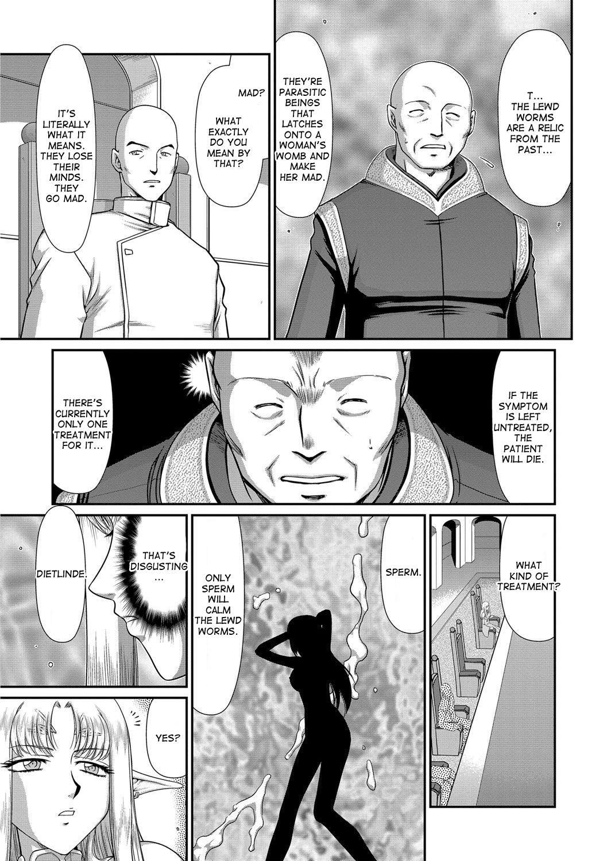 Ingoku no Kouki Dietlinde Ch. 1-5 26