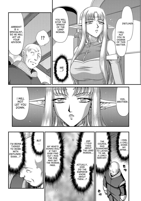 Ingoku no Kouki Dietlinde Ch. 1-5 27