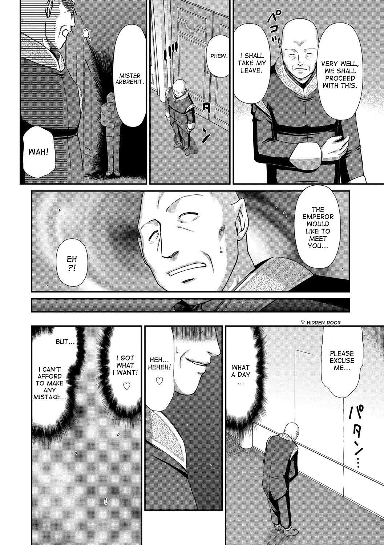 Ingoku no Kouki Dietlinde Ch. 1-5 29