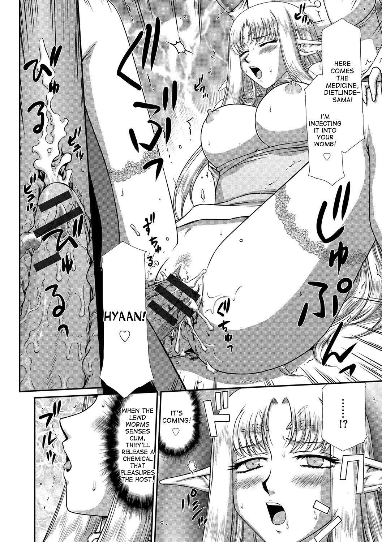 Ingoku no Kouki Dietlinde Ch. 1-5 45