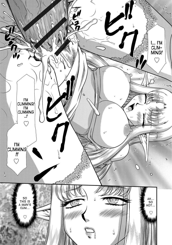 Ingoku no Kouki Dietlinde Ch. 1-5 46