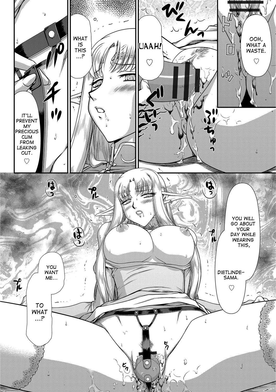 Ingoku no Kouki Dietlinde Ch. 1-5 47