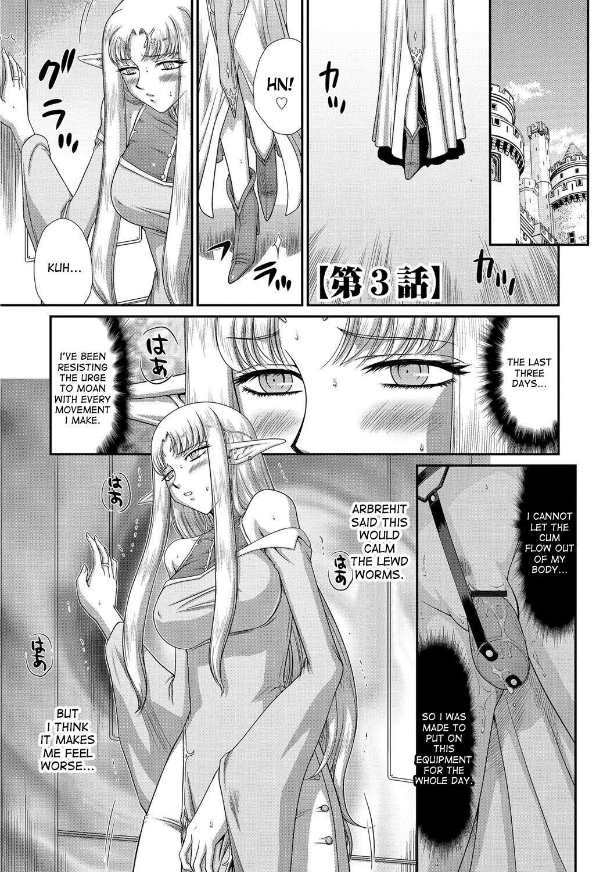 Ingoku no Kouki Dietlinde Ch. 1-5 48