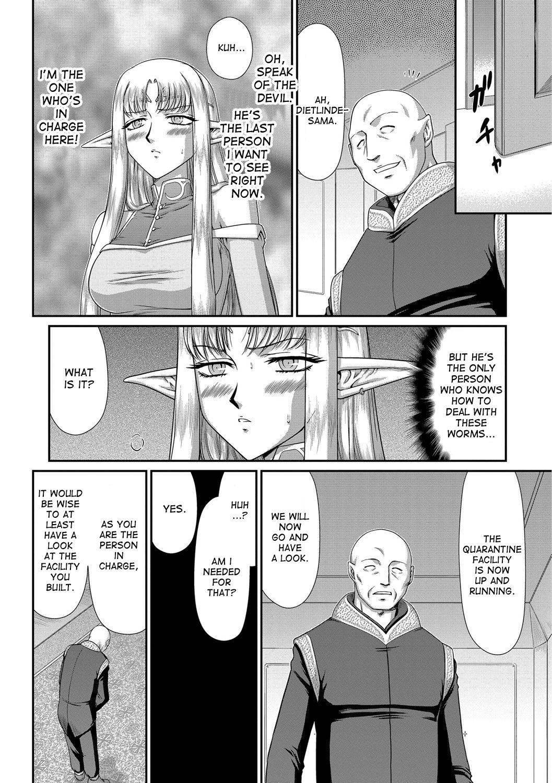 Ingoku no Kouki Dietlinde Ch. 1-5 49