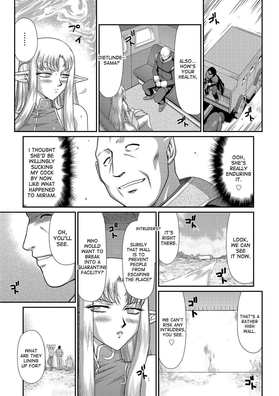 Ingoku no Kouki Dietlinde Ch. 1-5 50