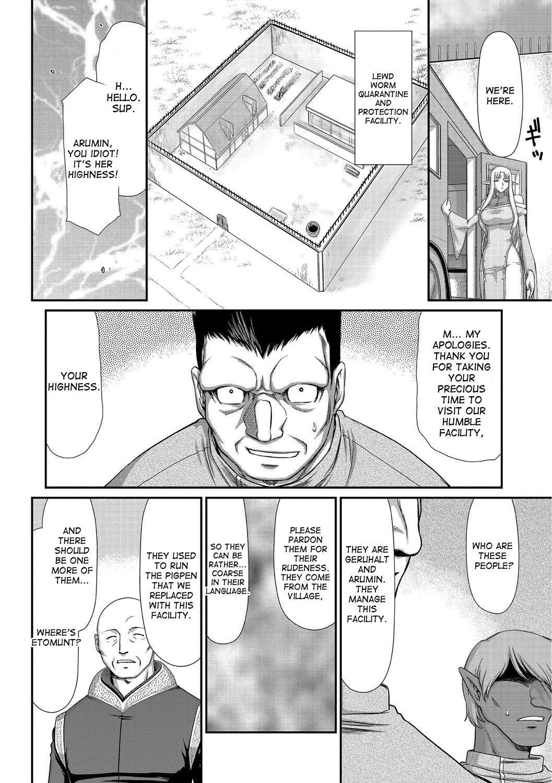 Ingoku no Kouki Dietlinde Ch. 1-5 51
