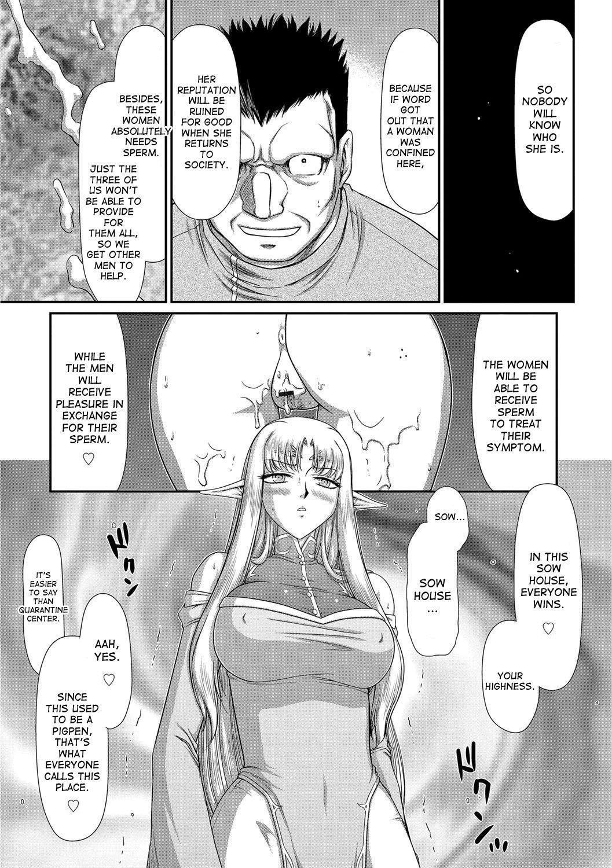 Ingoku no Kouki Dietlinde Ch. 1-5 54