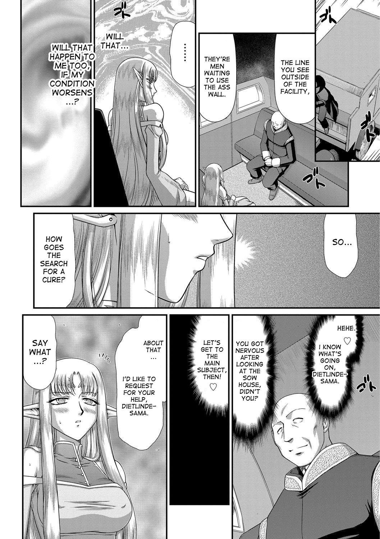 Ingoku no Kouki Dietlinde Ch. 1-5 55
