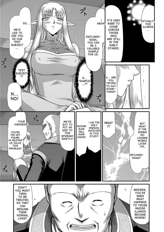 Ingoku no Kouki Dietlinde Ch. 1-5 56