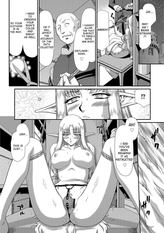 Ingoku no Kouki Dietlinde Ch. 1-5 57