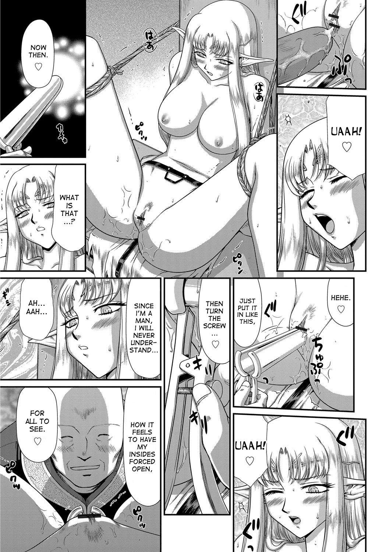Ingoku no Kouki Dietlinde Ch. 1-5 58
