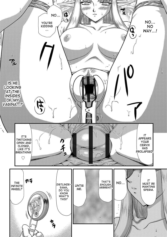 Ingoku no Kouki Dietlinde Ch. 1-5 59