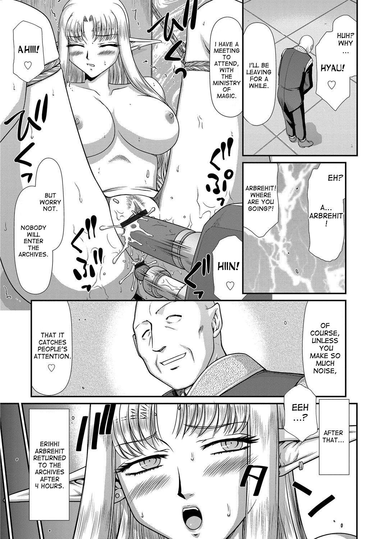 Ingoku no Kouki Dietlinde Ch. 1-5 62