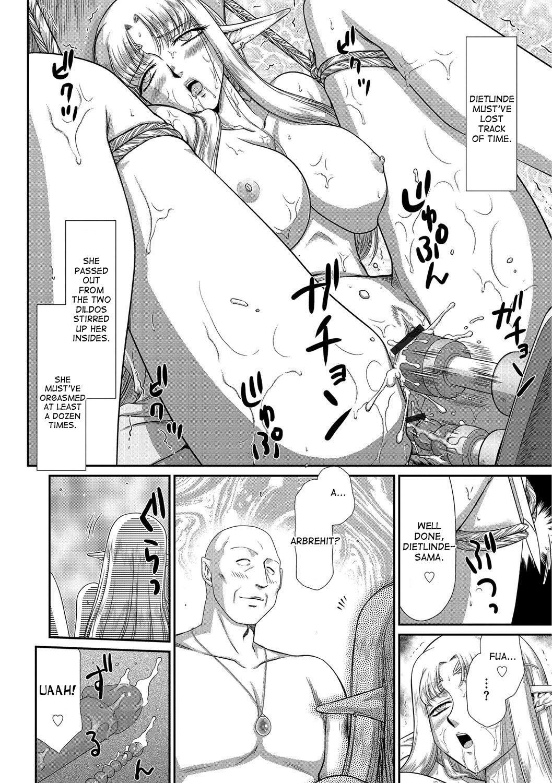 Ingoku no Kouki Dietlinde Ch. 1-5 63