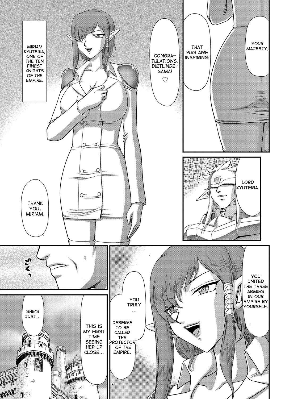 Ingoku no Kouki Dietlinde Ch. 1-5 6