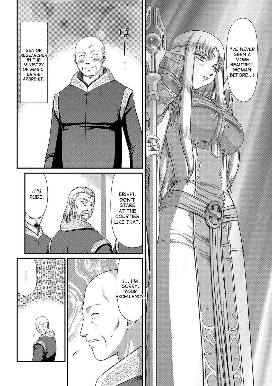 Ingoku no Kouki Dietlinde Ch. 1-5 7