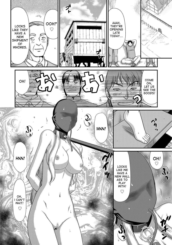 Ingoku no Kouki Dietlinde Ch. 1-5 87