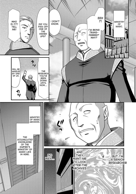 Ingoku no Kouki Dietlinde Ch. 1-5 8
