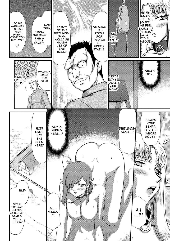 Ingoku no Kouki Dietlinde Ch. 1-5 89