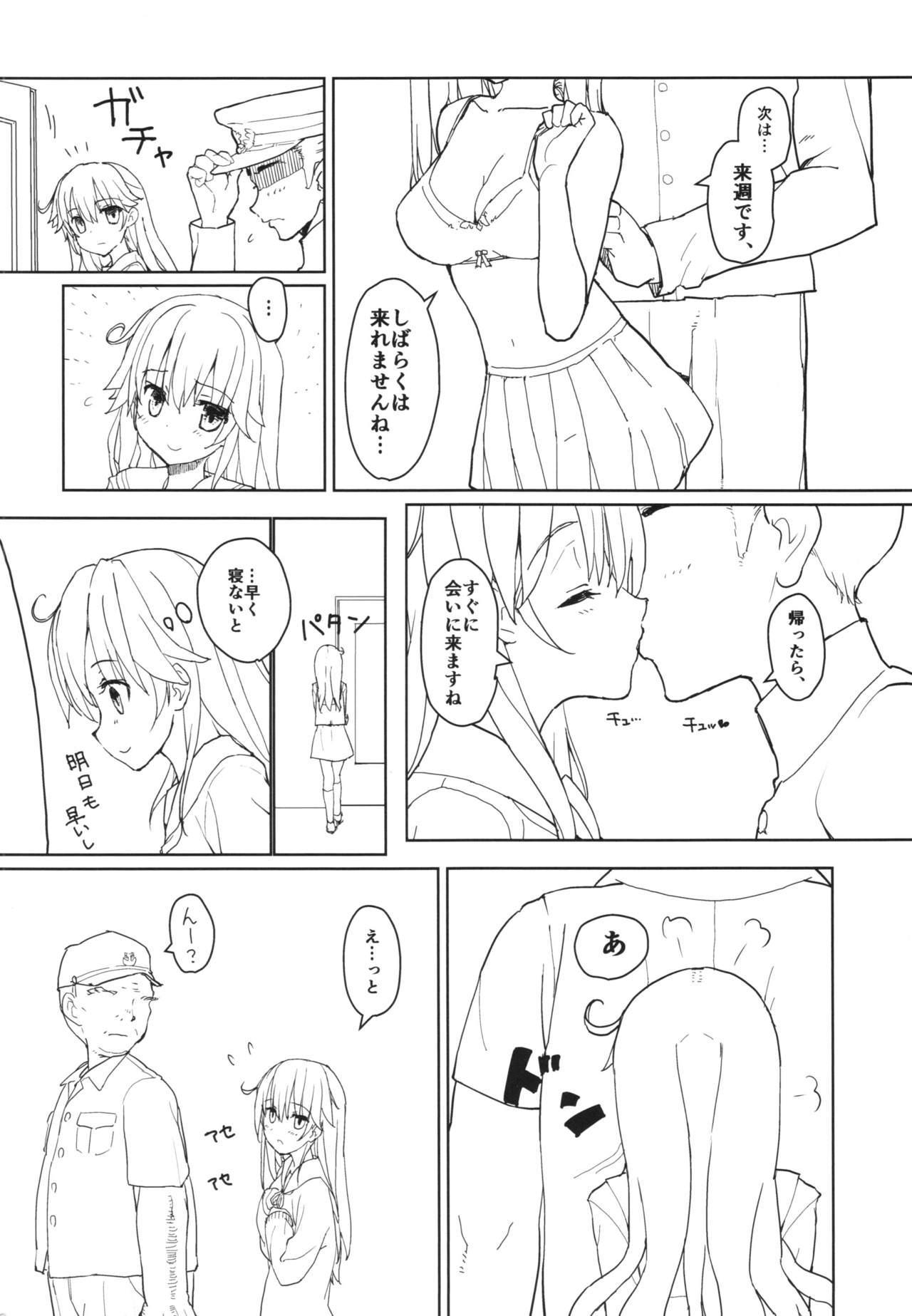Ushio no Onsen Kuchikukan 3