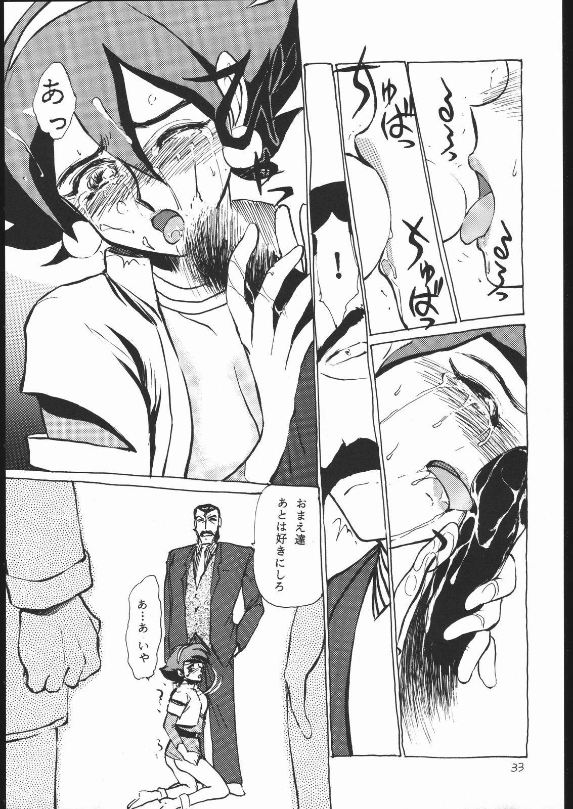 Rei no hidoi Yatsu 31