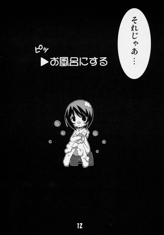 Okusama wa Bara Otome 10