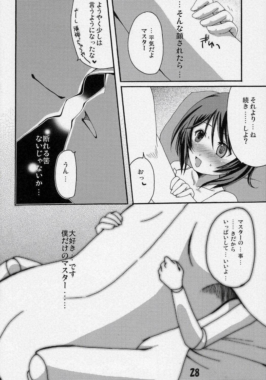 Okusama wa Bara Otome 26