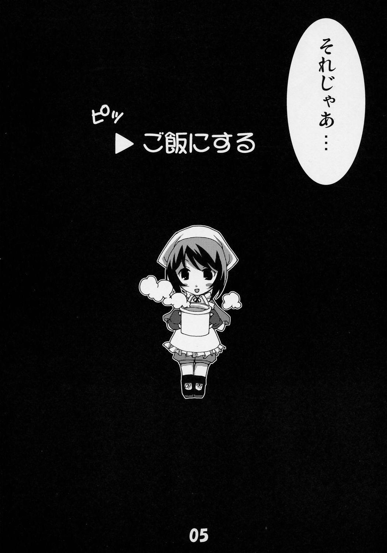 Okusama wa Bara Otome 3