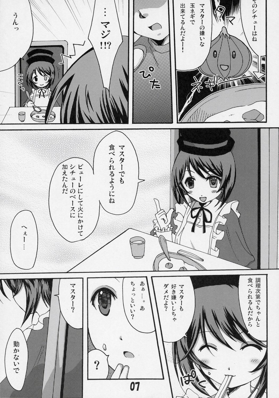 Okusama wa Bara Otome 5