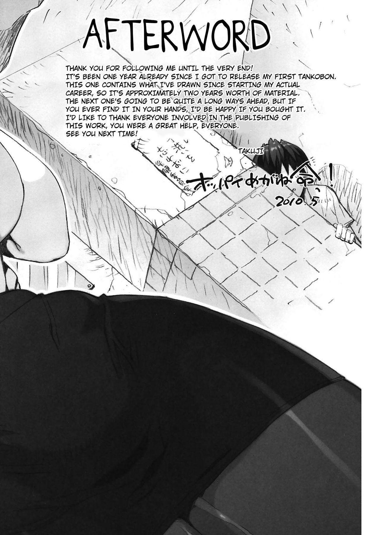 [Takuji] M Kyoushi Mochizuki Sensei no Himitsu   M-Teacher Mochizuki-Sensei's Secret [English] 201