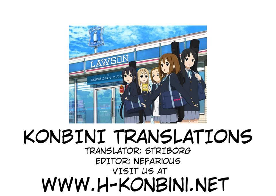 [Takuji] M Kyoushi Mochizuki Sensei no Himitsu   M-Teacher Mochizuki-Sensei's Secret [English] 204