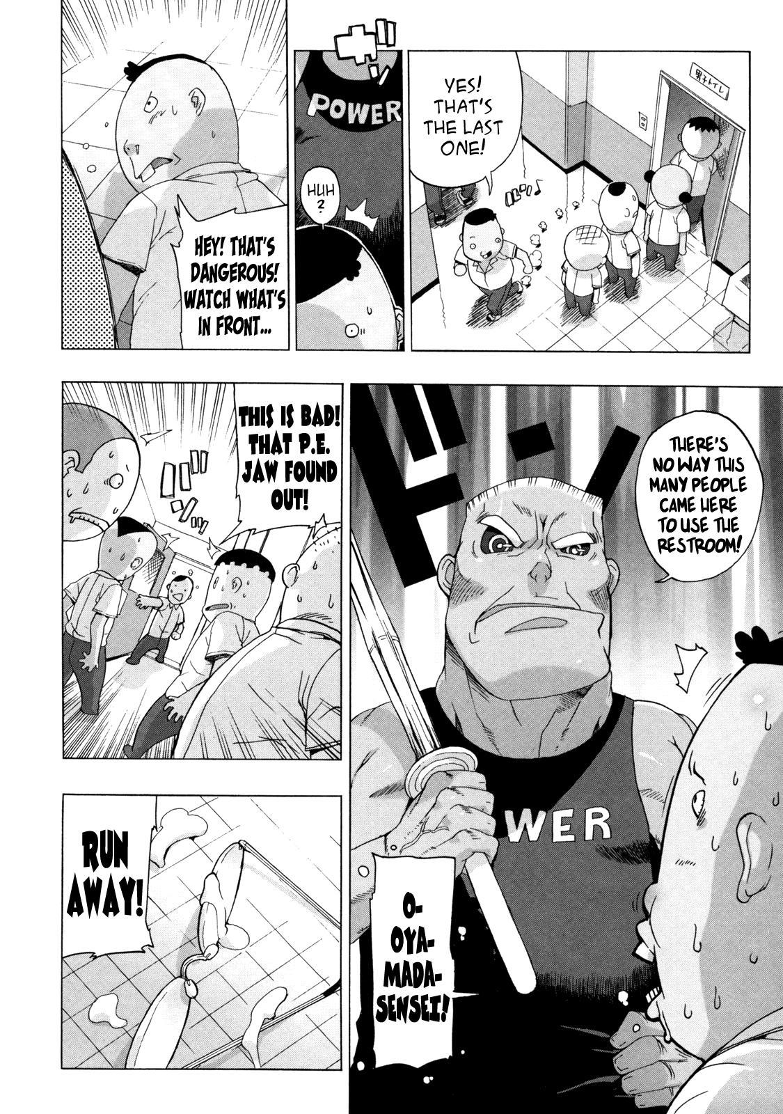 [Takuji] M Kyoushi Mochizuki Sensei no Himitsu   M-Teacher Mochizuki-Sensei's Secret [English] 39