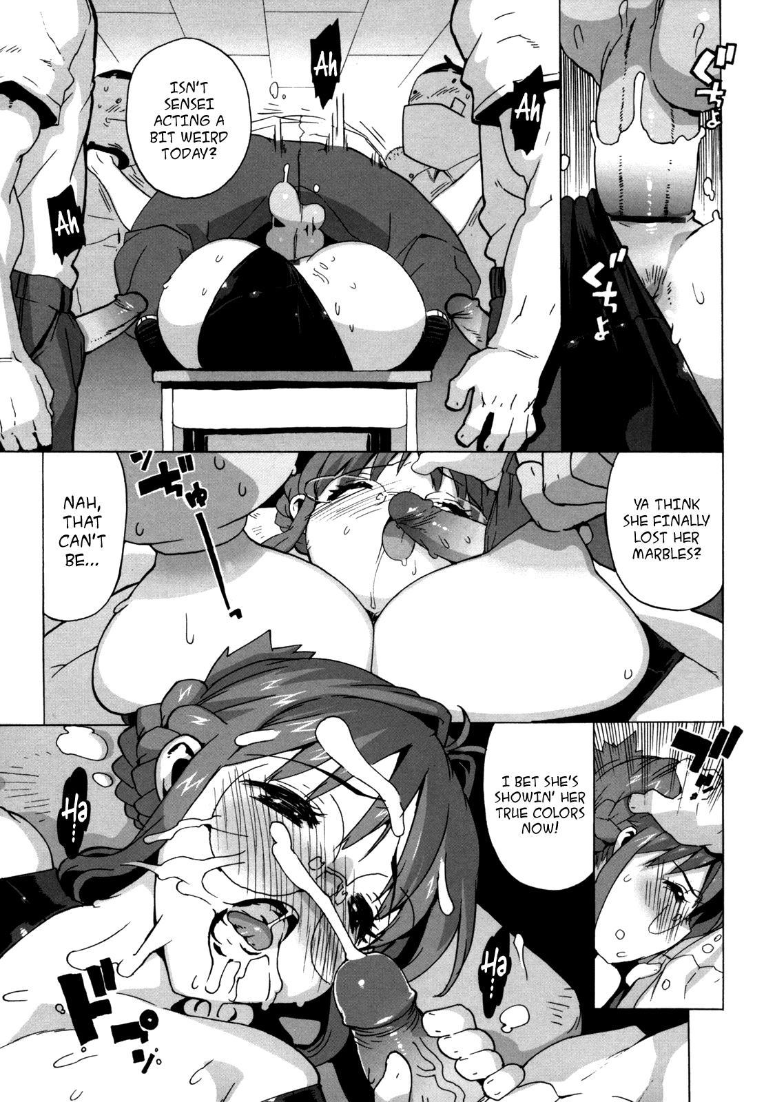 [Takuji] M Kyoushi Mochizuki Sensei no Himitsu   M-Teacher Mochizuki-Sensei's Secret [English] 61