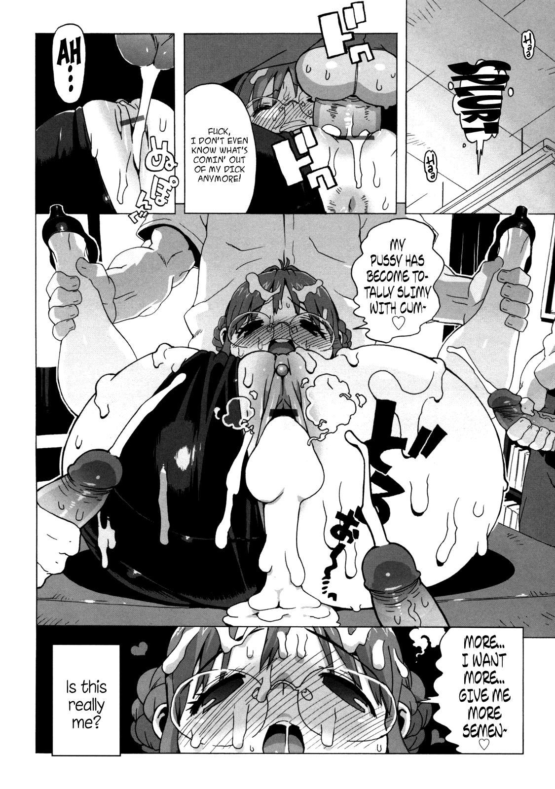 [Takuji] M Kyoushi Mochizuki Sensei no Himitsu   M-Teacher Mochizuki-Sensei's Secret [English] 64
