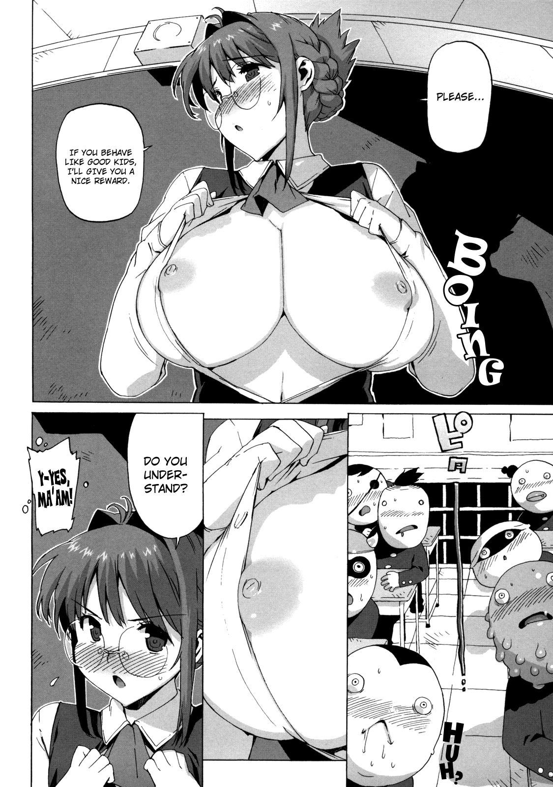 [Takuji] M Kyoushi Mochizuki Sensei no Himitsu   M-Teacher Mochizuki-Sensei's Secret [English] 68