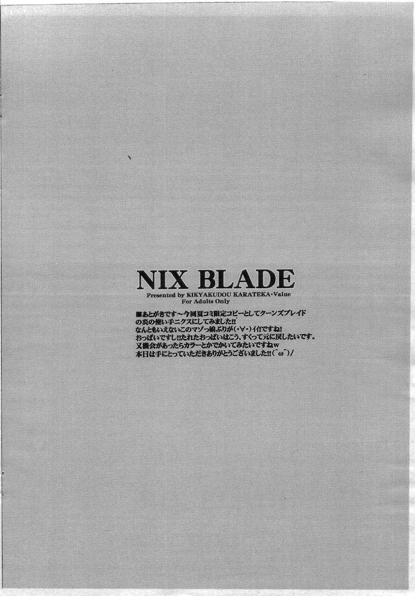 NIX BLADE 5