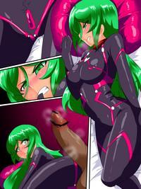 Meteor VS Eroero Suit Kanzenban 8