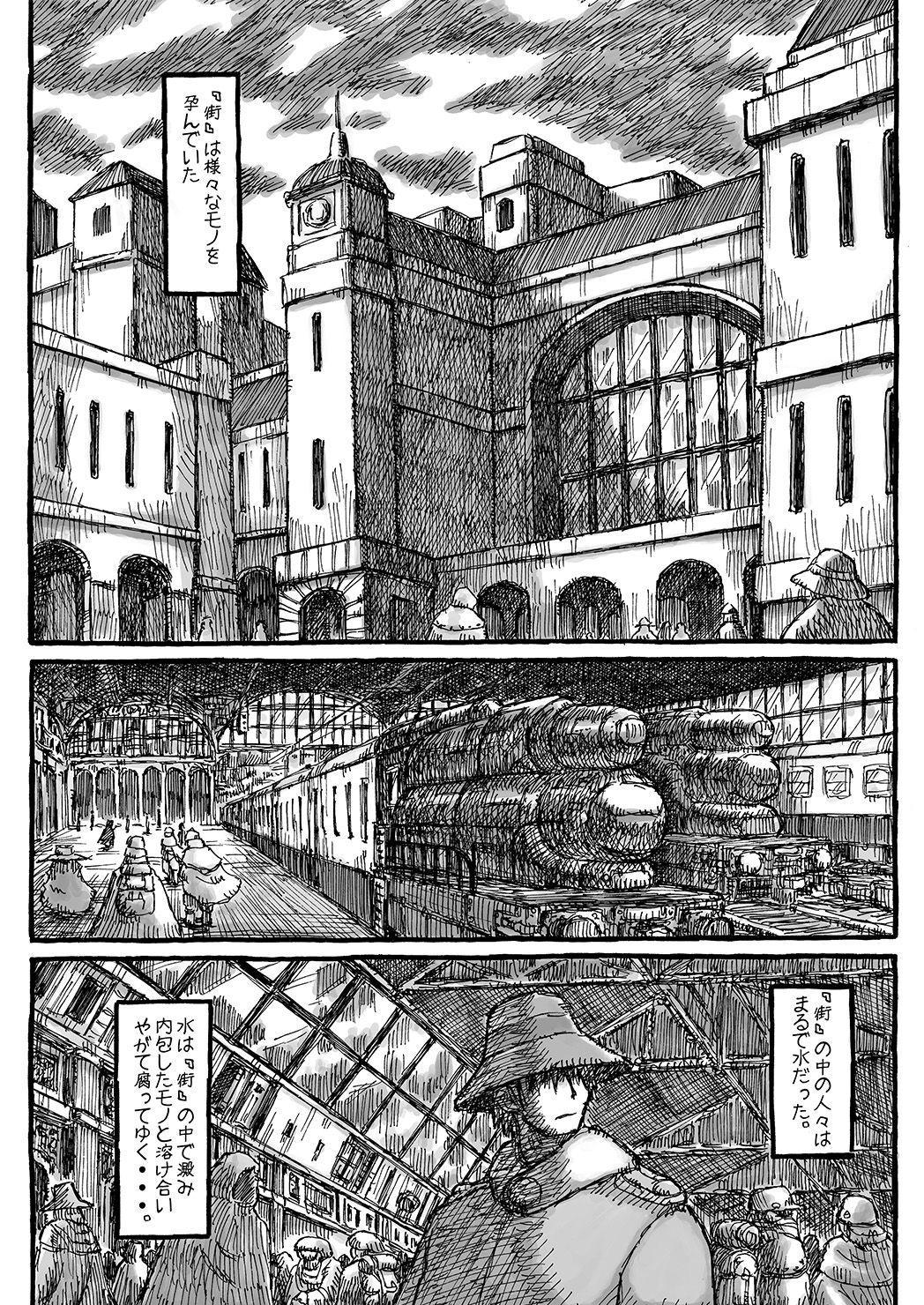Machi Promenade 32