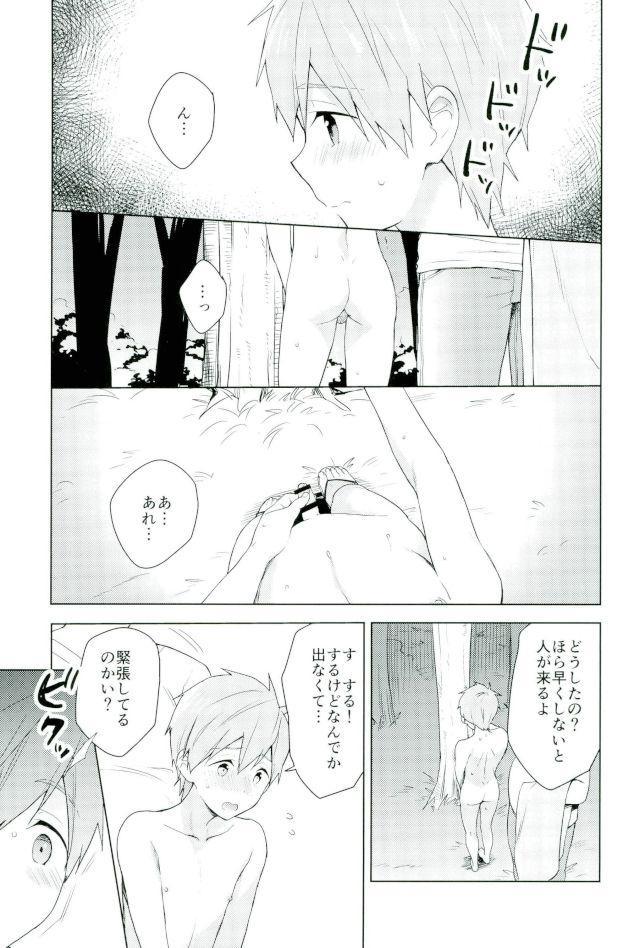 Natsumatsuri de Mako Chanto. 9
