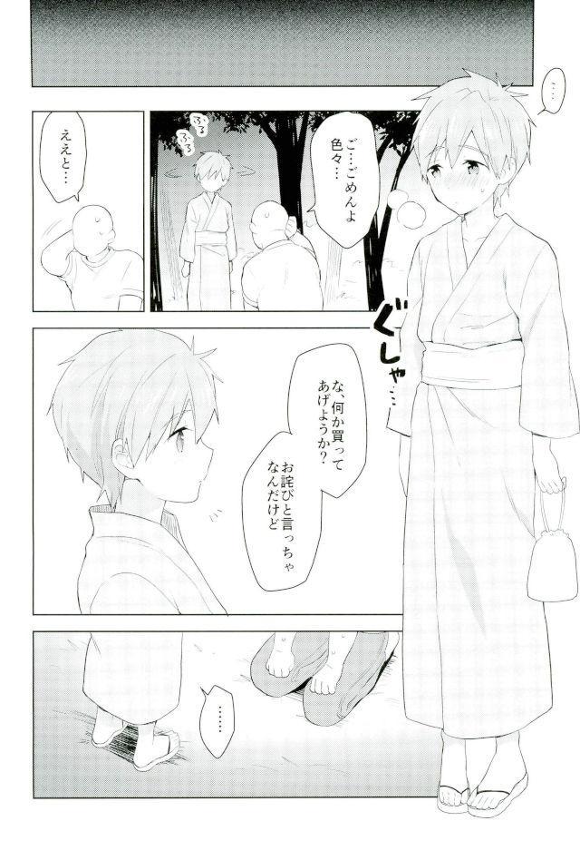 Natsumatsuri de Mako Chanto. 14
