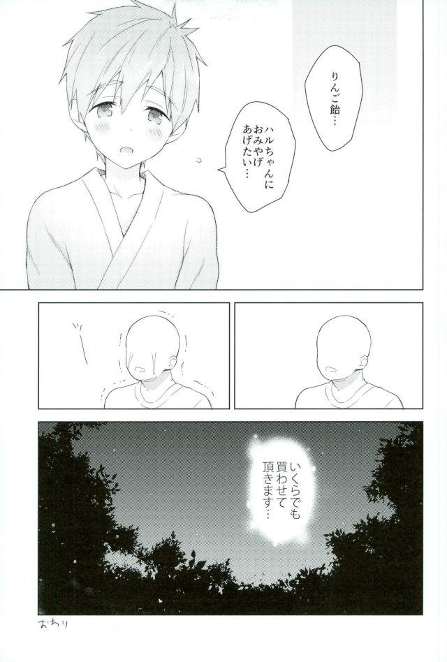 Natsumatsuri de Mako Chanto. 15