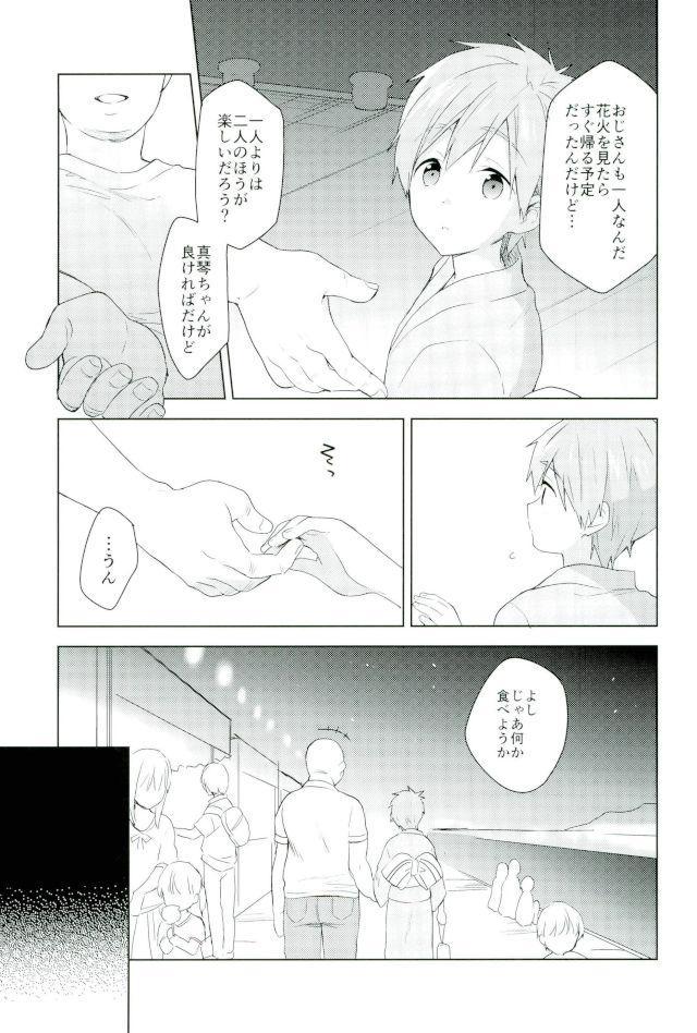 Natsumatsuri de Mako Chanto. 3
