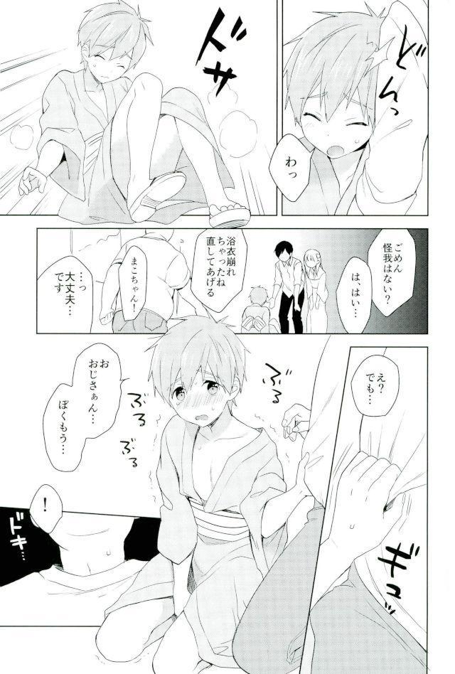 Natsumatsuri de Mako Chanto. 5