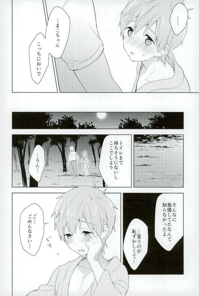 Natsumatsuri de Mako Chanto. 6